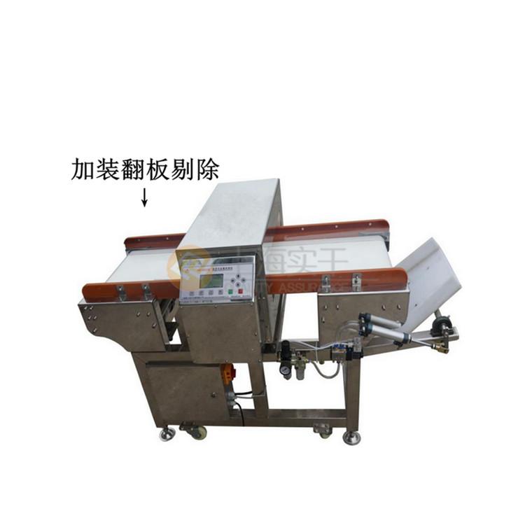 铝箔包装食品金属检测机供应厂家