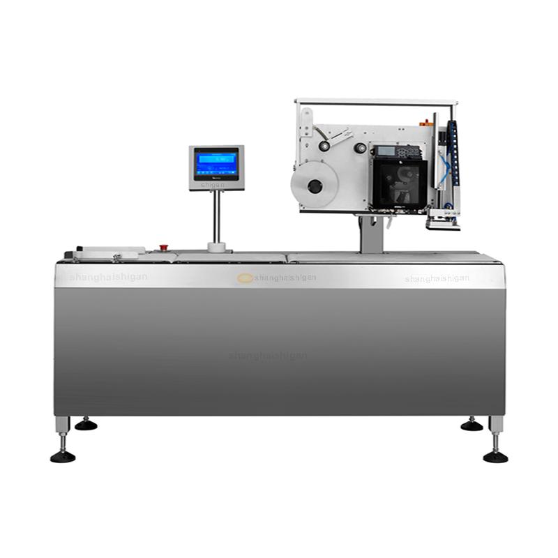 <b>全自动称重贴标机,带打印称重贴标一体机</b>