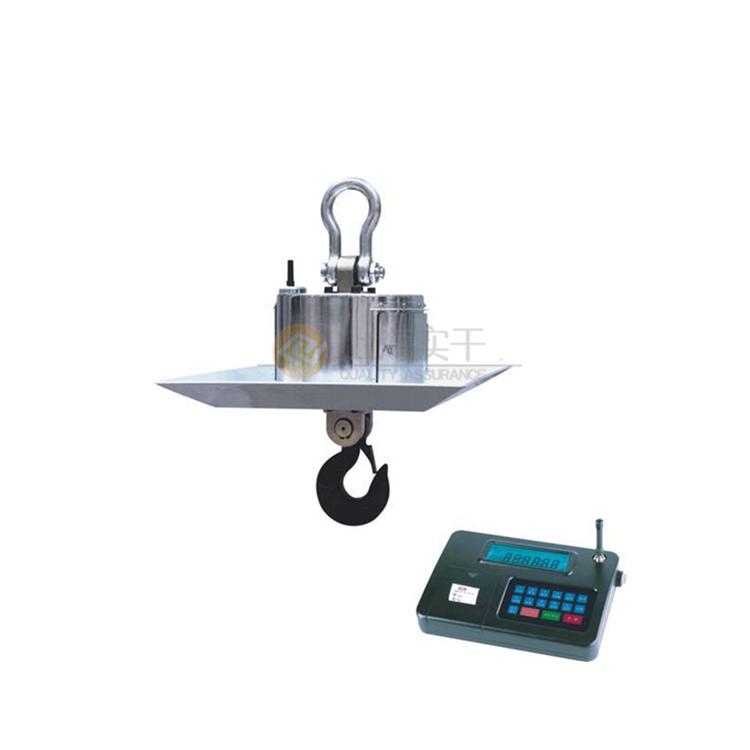 <b>销售20吨无线电子吊秤</b>